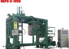 EPOXY RESIN CASTING MACHINE